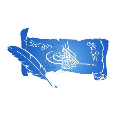 Sticker Parchemin Basmallah Toughra