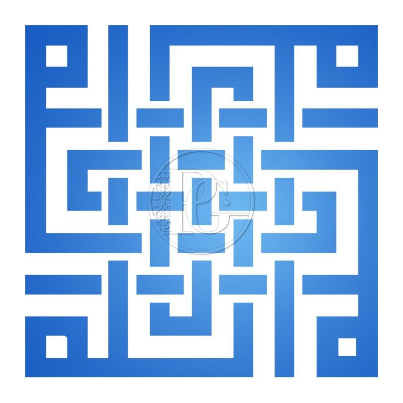 Sticker Porte Nom d'Allah carré