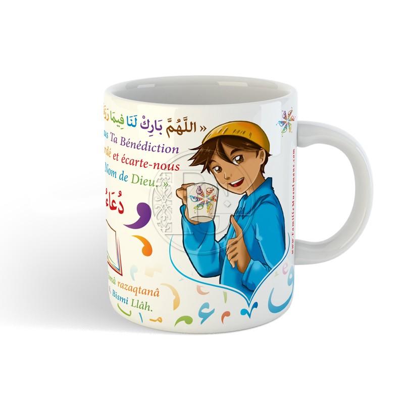 "Mug invocation Mohamed ""avant le repas""."