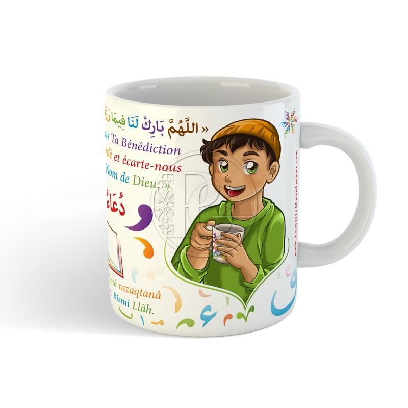 Mug invocation Mahmoud avant le repas