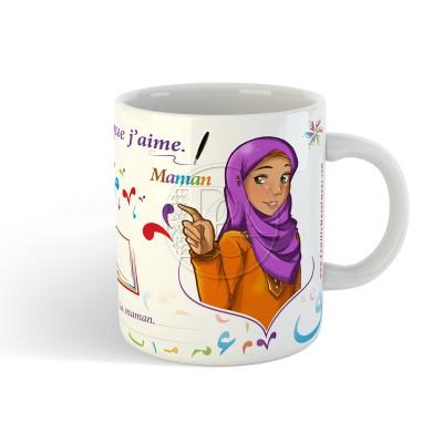Mug aimer lire personnalisable Maman - Umî