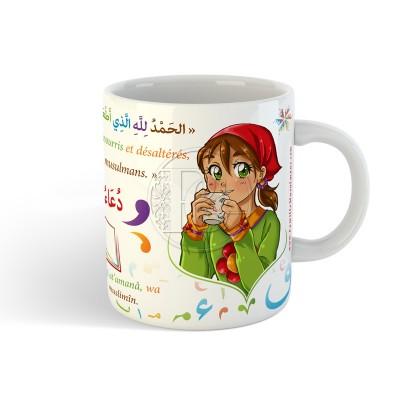 Mug invocation Nûra 2