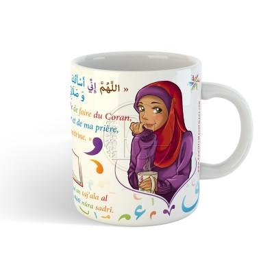 Mug invocation Umî - Maman 2