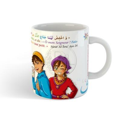 Mug invocation famille 2