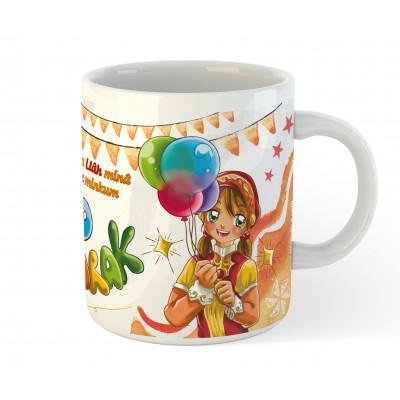"Mug "" 'Id Mubarak fille """