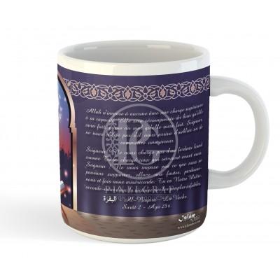 Mug Islam 1