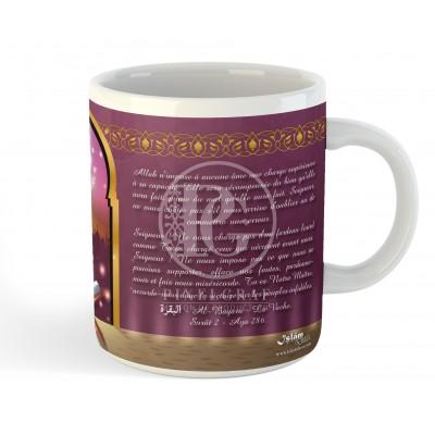 Mug Islam 2