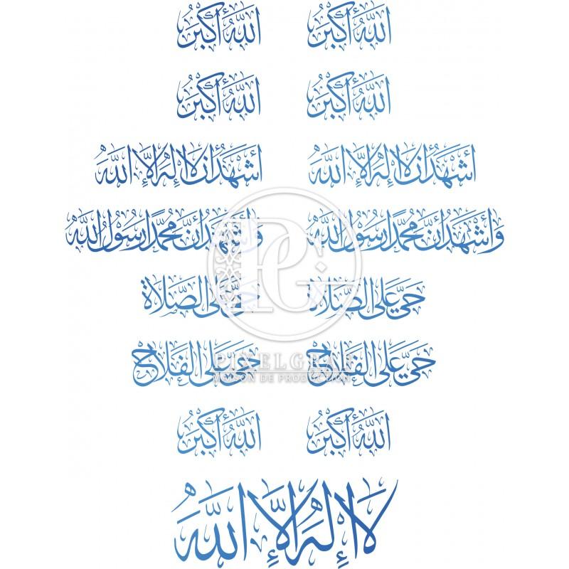 """Sticker Adhan """" L'Appel à la Prière """""""