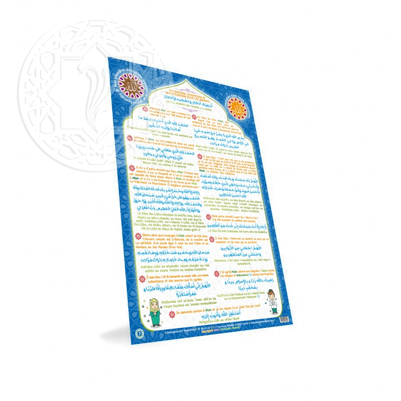 Poster Invocations enfants