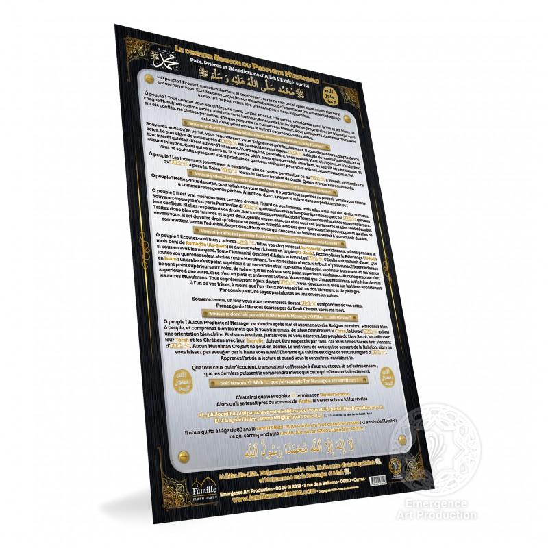Poster Dernier Sermon du Prophète Muhammad (bs)