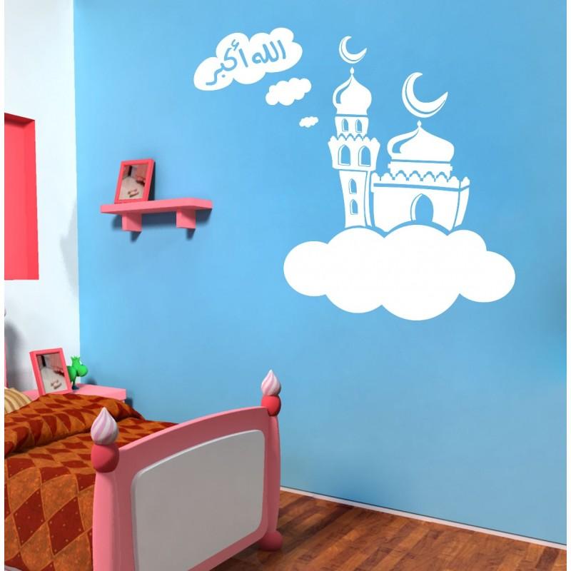 sticker mosqu e sur nuage. Black Bedroom Furniture Sets. Home Design Ideas